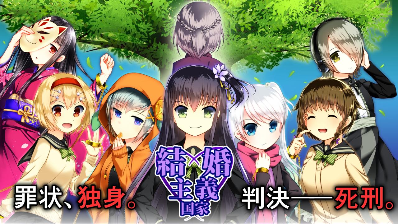 http://water-phoenix.com/kekkon/wp-content/uploads/2016/06/marriage0.jpg